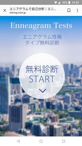 f:id:uenoyou111:20180506222002j:plain