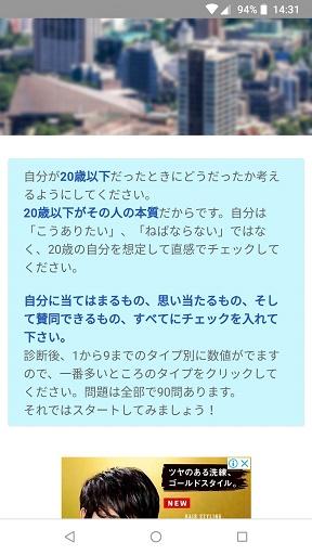 f:id:uenoyou111:20180506222040j:plain