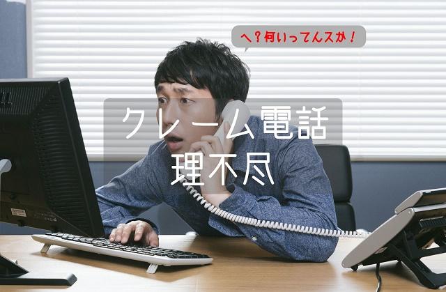 f:id:uenoyou111:20180509011252j:plain