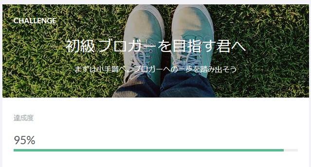 f:id:uenoyou111:20180513031828j:plain