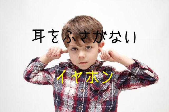 f:id:uenoyou111:20180518234956j:plain