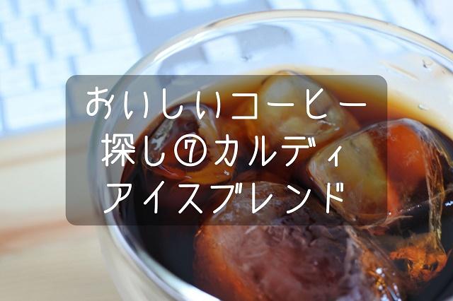 f:id:uenoyou111:20180519224627j:plain