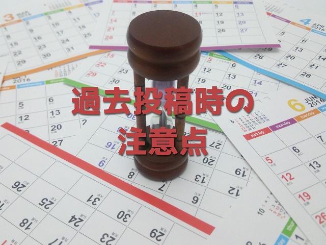 f:id:uenoyou111:20180521012153j:plain