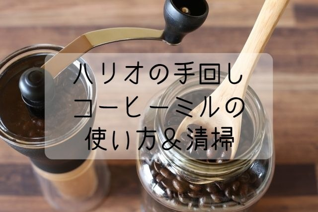 f:id:uenoyou111:20180521093413j:plain