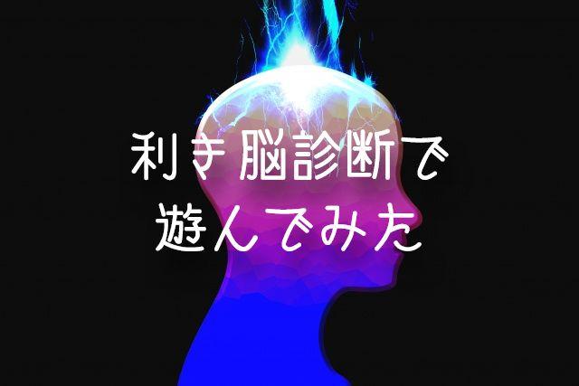 f:id:uenoyou111:20180526050716j:plain