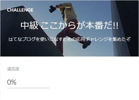 f:id:uenoyou111:20180531081448j:plain