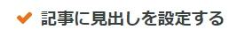 f:id:uenoyou111:20180531084139j:plain