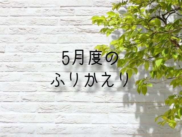 f:id:uenoyou111:20180601072016j:plain