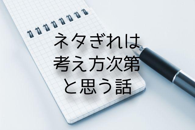 f:id:uenoyou111:20180605045926j:plain