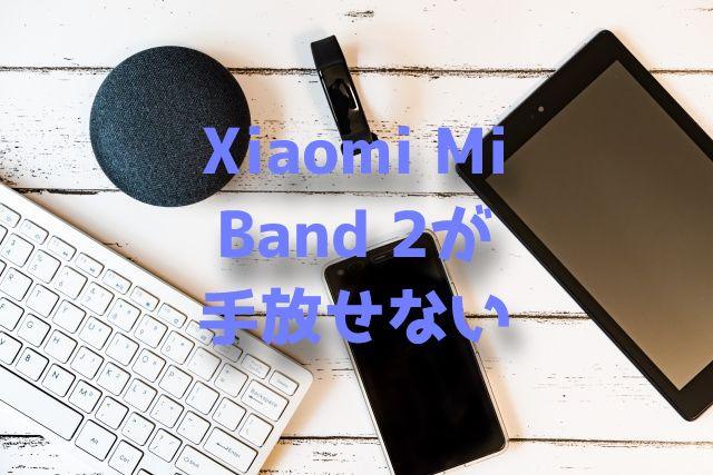 f:id:uenoyou111:20180606085308j:plain