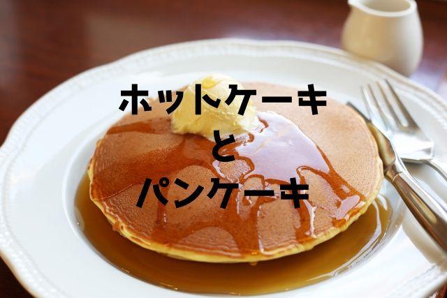 f:id:uenoyou111:20180607053155j:plain