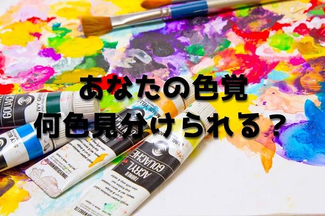 f:id:uenoyou111:20180607200237j:plain