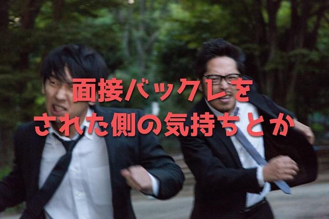 f:id:uenoyou111:20180607202419j:plain