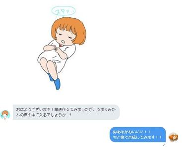 f:id:uenoyou111:20180609144639j:plain