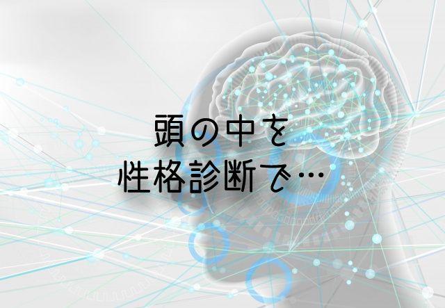 f:id:uenoyou111:20180611054048j:plain