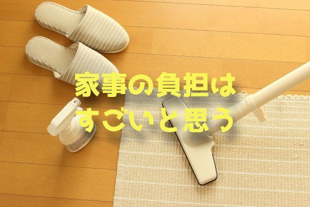 f:id:uenoyou111:20180613141644j:plain