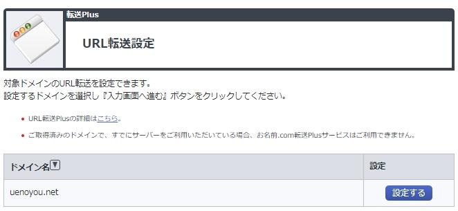 f:id:uenoyou111:20180615101812j:plain