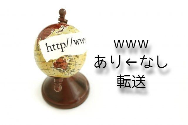 f:id:uenoyou111:20180616072504j:plain