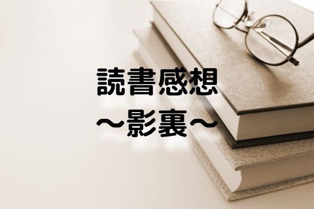 f:id:uenoyou111:20180618162311j:plain