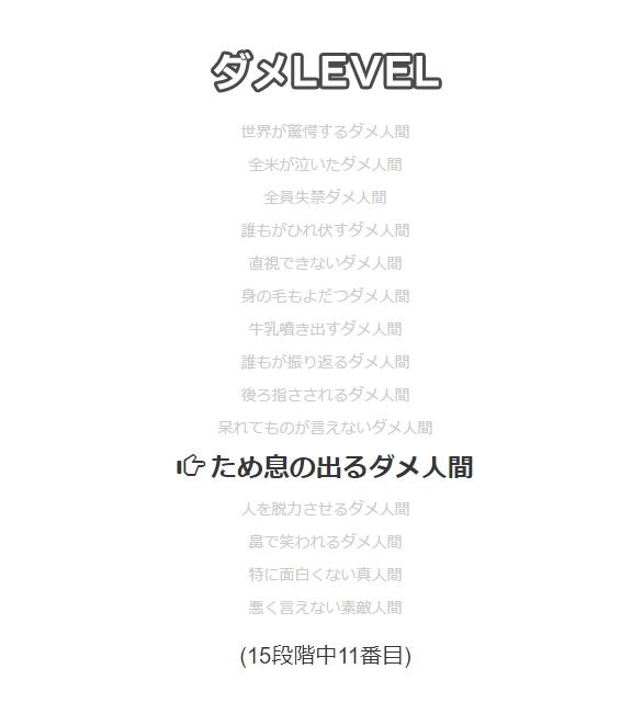 f:id:uenoyou111:20180621115447j:plain