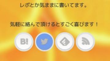 f:id:uenoyou111:20180622113226j:plain
