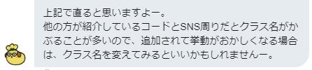 f:id:uenoyou111:20180622114135j:plain