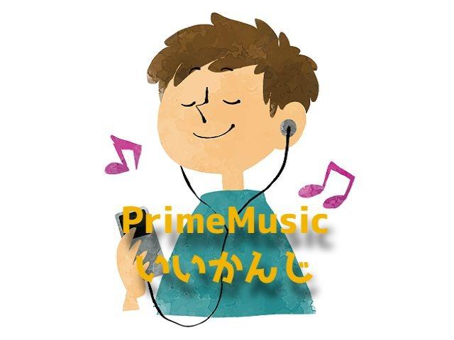f:id:uenoyou111:20180625143949j:plain