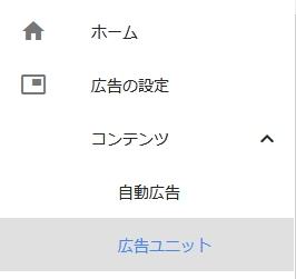 f:id:uenoyou111:20180627135539j:plain