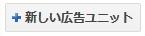 f:id:uenoyou111:20180627135651j:plain