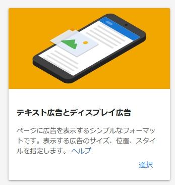 f:id:uenoyou111:20180627135749j:plain