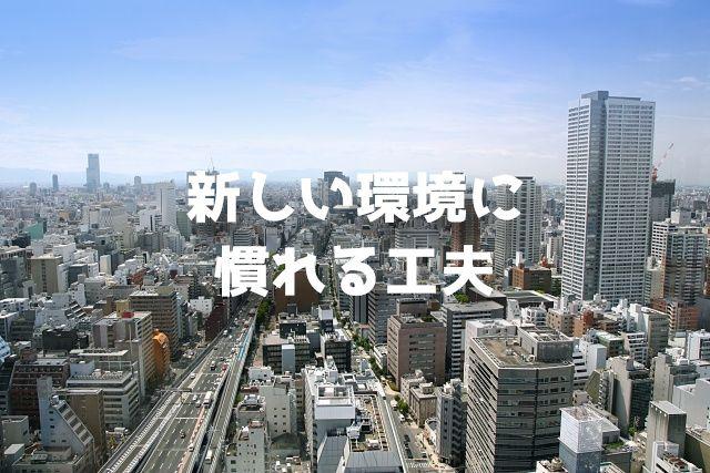 f:id:uenoyou111:20180702224422j:plain