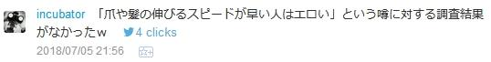 f:id:uenoyou111:20180705223039j:plain