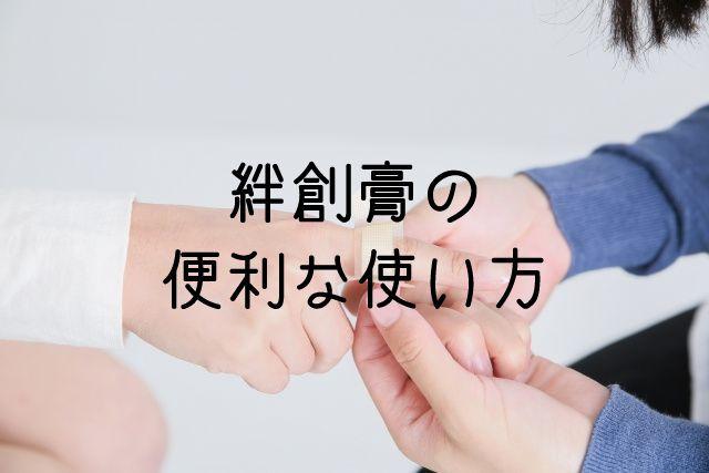 f:id:uenoyou111:20180706212719j:plain