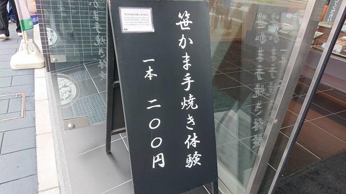 f:id:uenoyou111:20180716190537j:plain