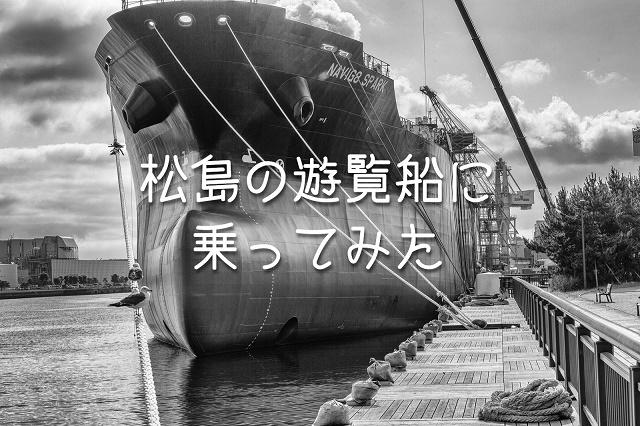 f:id:uenoyou111:20180716195007j:plain