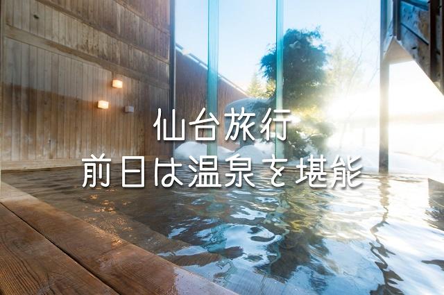 f:id:uenoyou111:20180716211105j:plain
