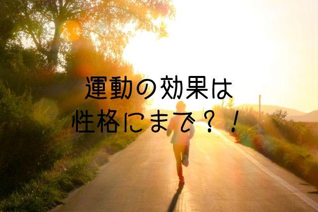 f:id:uenoyou111:20180719215814j:plain