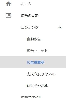 f:id:uenoyou111:20180722023407j:plain