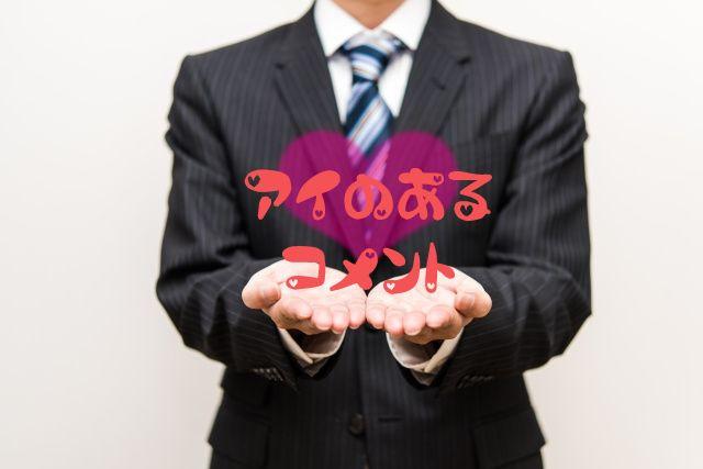 f:id:uenoyou111:20180723221330j:plain