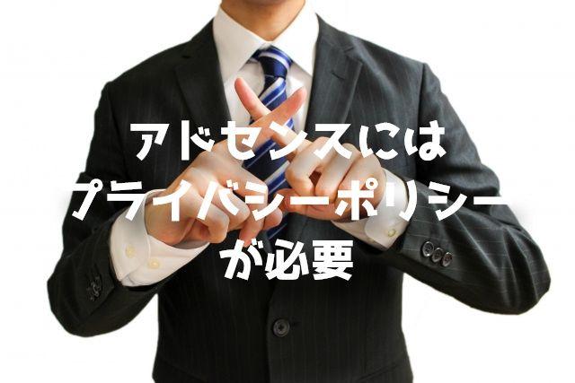 f:id:uenoyou111:20180726205658j:plain