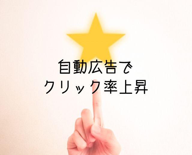 f:id:uenoyou111:20180726211820j:plain