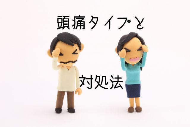 f:id:uenoyou111:20180726214516j:plain