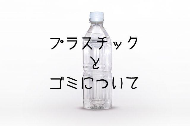 f:id:uenoyou111:20180729003001j:plain