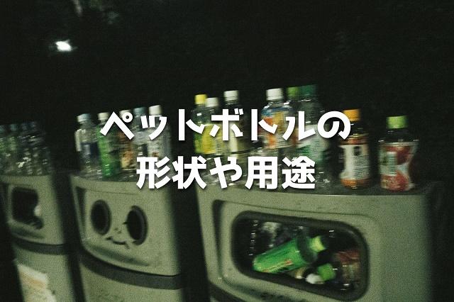 f:id:uenoyou111:20180729003846j:plain