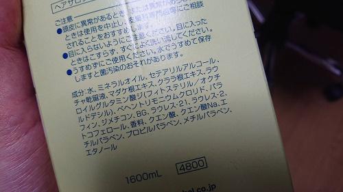 f:id:uenoyou111:20180731230520j:plain