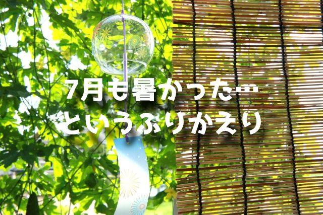 f:id:uenoyou111:20180802220709j:plain