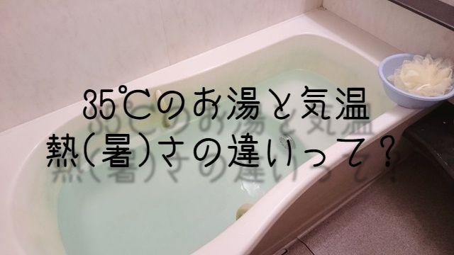 f:id:uenoyou111:20180814170713j:plain