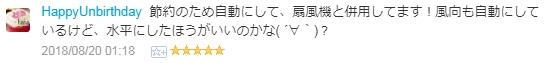 f:id:uenoyou111:20180822004651j:plain