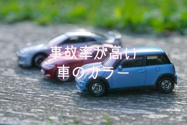 f:id:uenoyou111:20180823220658j:plain