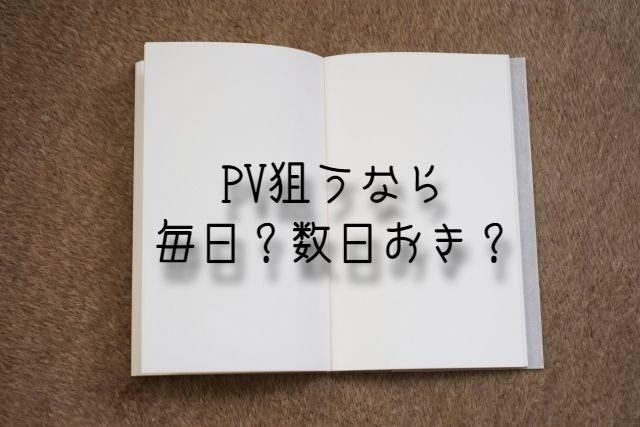 f:id:uenoyou111:20180826023544j:plain